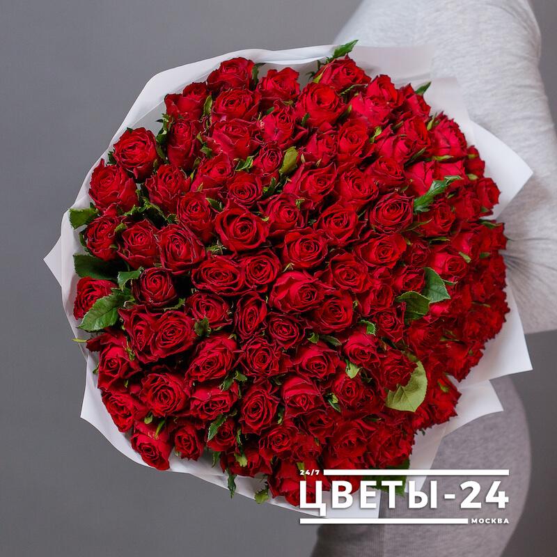 купить цветы с доставкой Москва