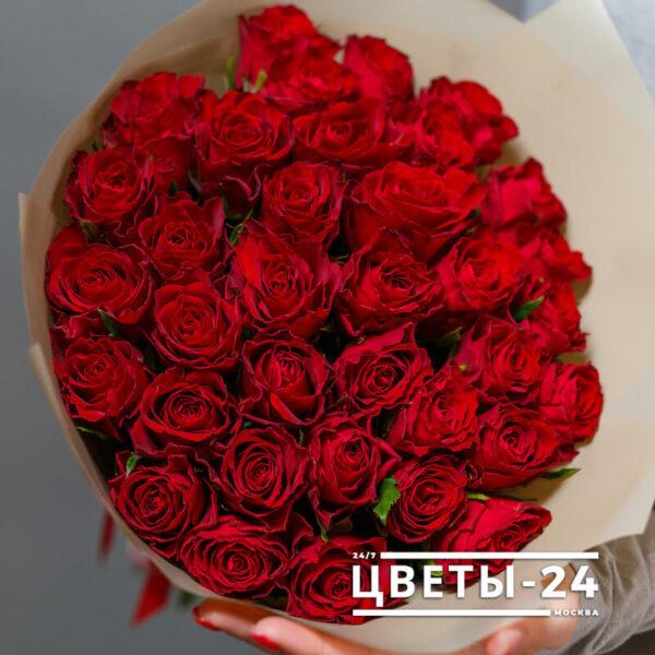 доставка цветов каталог