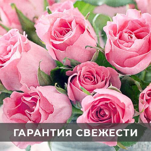доставка цветов Москва 24