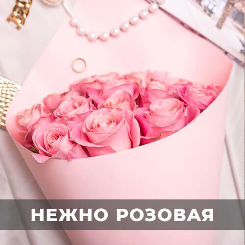 цветы Москва 24
