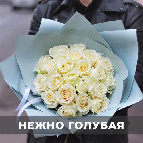 цветы круглосуточно