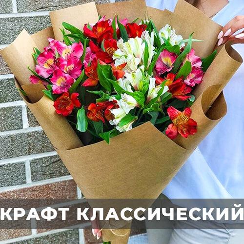 цветы 24 Москва