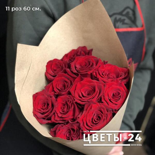 купить 11 роз