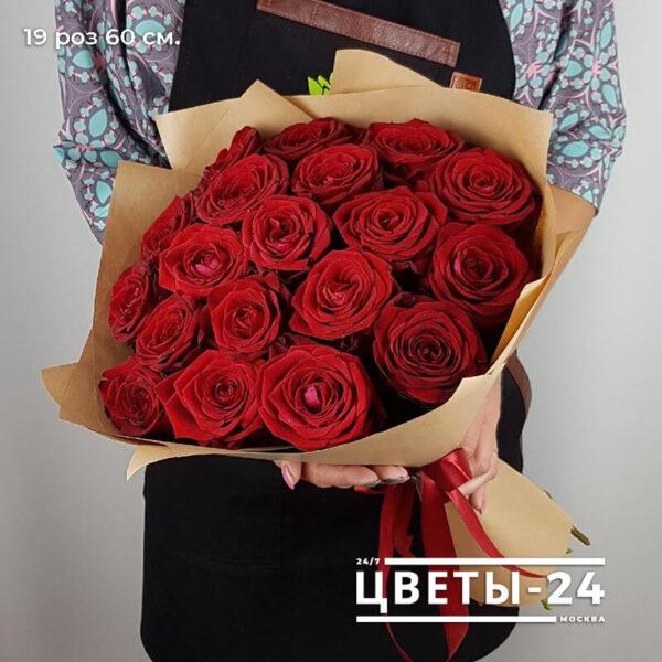 купить 19 розу