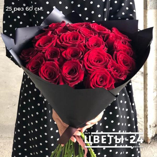 купить 25 розу