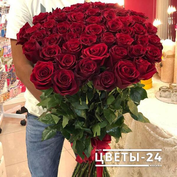 1 метровые розы