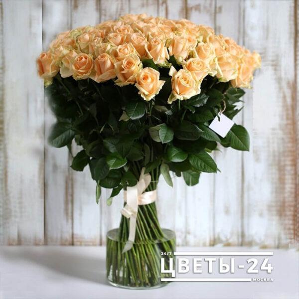 101 роза 70 см доставка