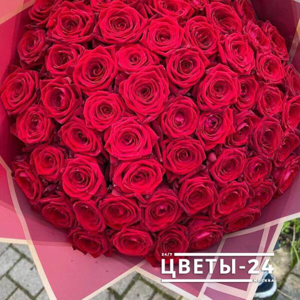 купить 51 розу доставка