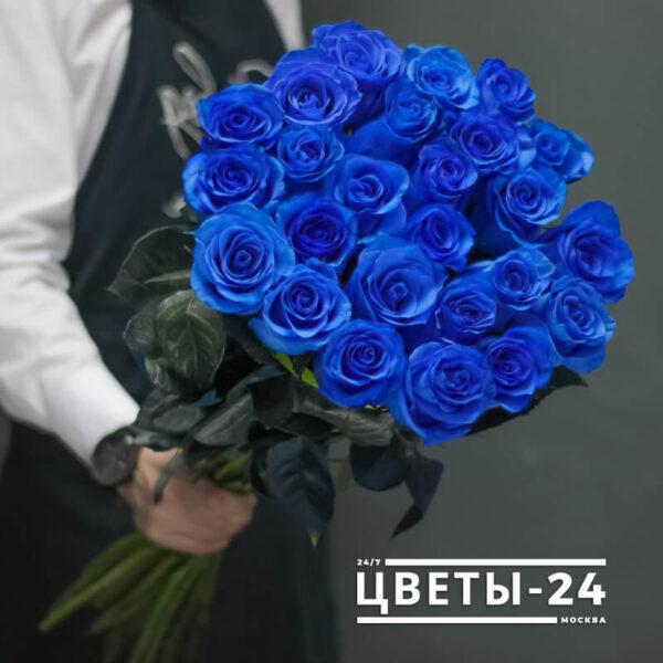 синие розы купить недорого