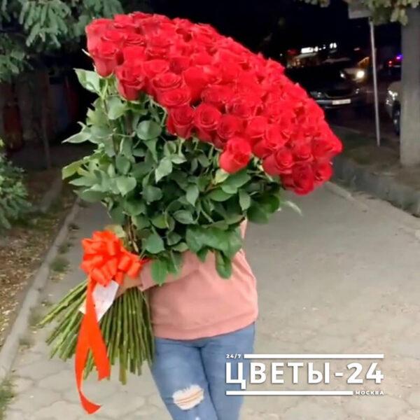 купить метровые розы в москве с доставкой